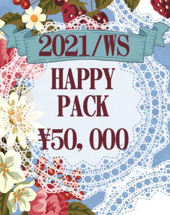 2021 Happy Pack 50,000yen Set