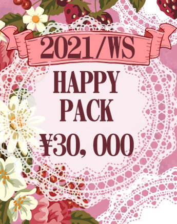 2021 Happy Pack 30,000yen Set