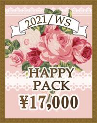 2021ハッピーパック/WS ¥17,000SET