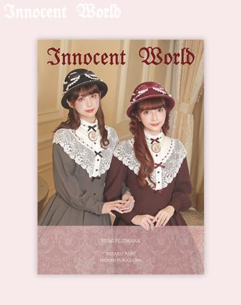 Innocent World 写真集